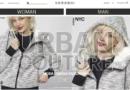 Koroshi, código descuento del 15% en la moda de su tienda online